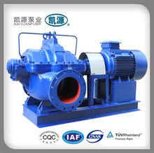 KYSB Water Pompa