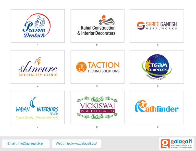 islamic logo design, View company logo design, Galagali Multimedia Pvt ...