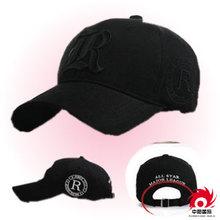 Blanket Sports Cap 5 Panel Trucker Hat Baseball Hat