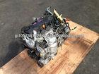 Used Car Engine HONDA R20A VTEC CVT