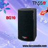 mini water dance beats audio pro power sequence controller speaker cone
