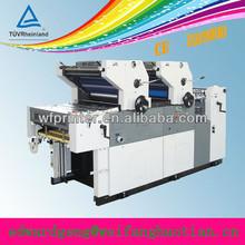 ht256 dos de color de papel de rotary hamada compra y venta de máquina de impresión offset