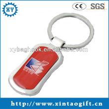 2013 custom logo metal keychains with epoxy/jump ring