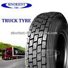 Bullong Radial Truck tyre/tire 11R22.5 brand DUNLOP