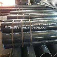 seamless high pressure boiler steel tube API5L X42,X46,X52 steel pipe/oil/gas line steel pipe