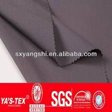 Micro nylon 4 way stretch fabric for bra underwear lining