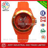 R0506 new trendy fashion silicone watch designed rhinestone multicolored watches