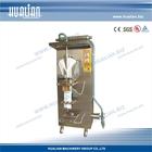HUALIAN 2013 Of Liquid Packaging Machine
