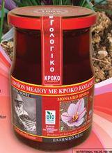 Greek Honey with red organic Saffron
