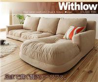 2013 Japanese style tatami furniture sectional sofa set living room sofa