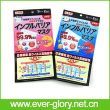 2014 New Supply Original resealable polypropylene bags