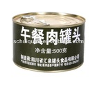 500g Canned Pork Luncheon Meat Military Food