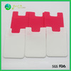 Eco-friendly silicone smart card wallet 3m sticky,card holder for mobile phone