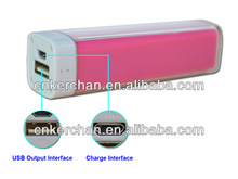 mini power bank keychain,mini digital camera power bank,piggy bank keychain