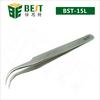 Black pattern stainless steel long tweezers