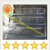 3tiers x5cell A type chicken coop poultry equipment