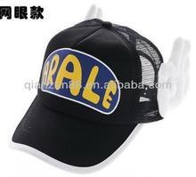 Baseball Ca Children Lovely Mesh Baseball Cap With Wings