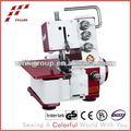 fnyamato overlock máquina de costura