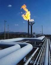 LIQUEFIED NETURAL GAS