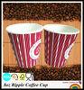 8oz Takeaway Custom Printed Coffee Cup