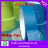 masking tape masking paper tape waterproof masking tape