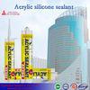 Acrylic Silicone Sealants Or Bathroom Silicone/General Purpose silicone Sealant/Adhesive