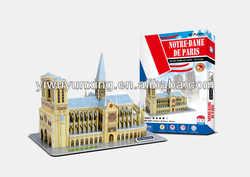 3D paper model toy