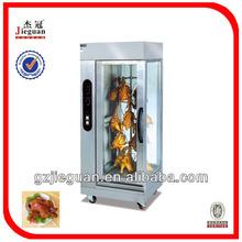 Chicken rotisserie/Gas chicken rotisseries oven (GB-306)