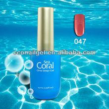 Sea Coral nail art designs step step