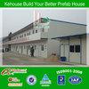 China Portable Sandwich Panel Aluminum Steel Frame Prefabricated Houses