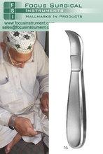 Medicazione forbici forbici mediche |, intonaco cesoie forbici fasciatura |