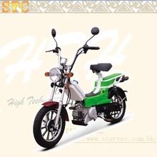 MINI-motorcycle