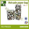 roast chicken paper bag high grade paper bag stock paper bag
