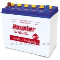 JIS Standard Dry Accumulator Battery 12V70Ah Lead Battery Plant