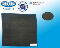 Engineered Filter Fabrics Color Carbon Fiber Cloth