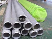 astm a 106 grade b carbon steel price per kg