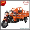 200cc Gas three wheel motorcycle with seats/tricycle