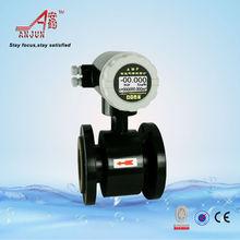 AMF Series Electromagnetic Flowmeter Integral Type