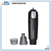 HS-3050 Professional cordless battery operated men's nose and ear hair trimmer