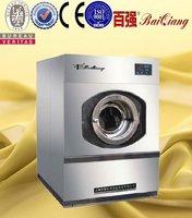 Good price best vertical steam iron 2200w