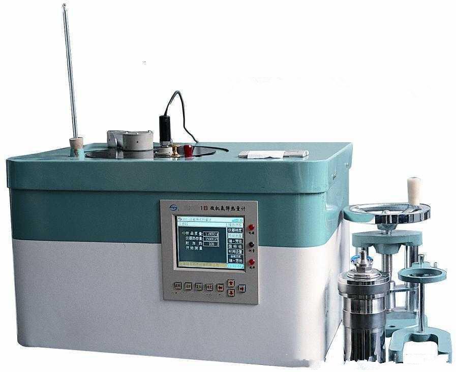 Calorimeter Bomb Manufacturer Xry 1a Oxygen Bomb Calorimeter