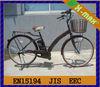 JIS approved X-EB57 26'' dirt bike electric start motor with basket