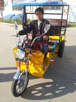Electric tricycle, electric rickshaw, autorickshaw, three wheeler, tuktuk, pedicab, trisha,trike,trishaw