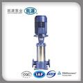 el compresor ac motor hidráulico de la bomba vertical multietapa bomba de circulación hecho en china