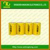 nimh SC battery 1.2V 1200mAh for Electric Power