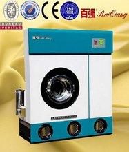 Wholesale large national automatic washing machine