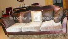 2014 antique sofa bench