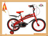kid balance bicycle/kids dirt bike bicycle/kids bicycle pictures
