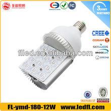 e40 corn led lamp 12w led corn street light die-casting aluminum housing