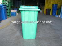 large standing plastic wast bin